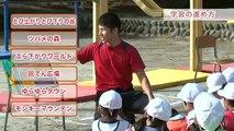 小学校低学年体育~06鉄棒を使った運動遊び:文部科学省