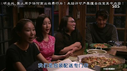 深夜食堂(韓版) 第17集 Late Night Restaurant Ep17