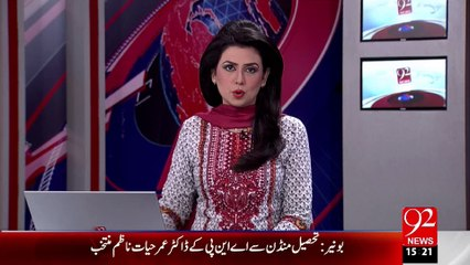 Prime Minister Nawaz Shareef  Invited for USA visit by president Obama - Report 92 News HD - 30-08-2015