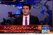 MQM Hammad Siddiqui Involved In Baldia Factory Fire Soon Will Be Arrested