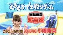 Kojima haruna - Gameshow on Random TV Variety