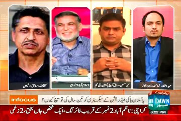 In Focus - 30th August 2015