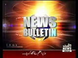 Waqtnews Headlines 09:00 PM 30 August 2015