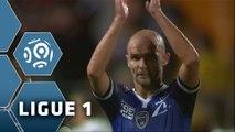 ESTAC Troyes - Montpellier Hérault SC (0-0)  - Résumé - (ESTAC - MHSC) / 2015-16