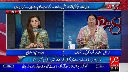 92at8 30-08-2015 - 92 NEWS HD