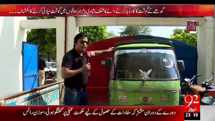 ANDHER NAGRI 30 AUGUST 2015 (30-8-2015)