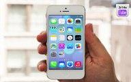 (Supprimée) Supprimer des fichiers cachés inutiles dans son iPhone SANS JAILBREAK !!!