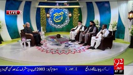 Subh e Noor - 31 - Aug - 2015 - 92 News HD