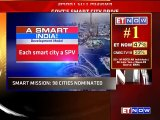 Smart Cities: 98 Cities Nominated  Government to spend Rs 96,000 Cr on Smart Cities Project