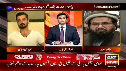 Watch latest video of Why India Always Target On Hafiz Saeed Listen
