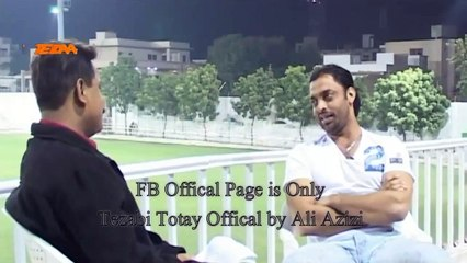 Tezabi Totay On Shoaib Akhter Worth Watching funny video