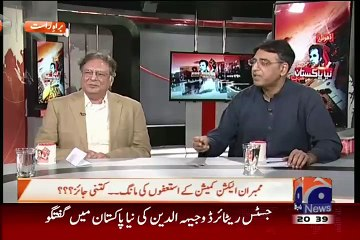 All Parites Are Lesser Evil Than PMLN Asad Umar in live talk show