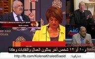 بالتفاصيل والأسماء: مني مكرم عبيد تفضح ثورة العسكر بأمريكا