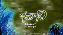 BHAVANI Andra Pradesh state Govt. Nandi Award Winning Telugu Short Film