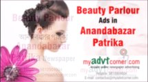 Anandabazar Patrika Newspaper Advertisement, Anandabazar Patrika Ads in Newspaper, Anandabazar Patrika Newspaper Ads