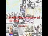 Storia: la guerra Russo-Giapponese del 1904-1905 prima parte