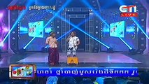 Khmer comedy, Pekmi comedy, Bot Mlers Knong Kondam Dai Ov, 2