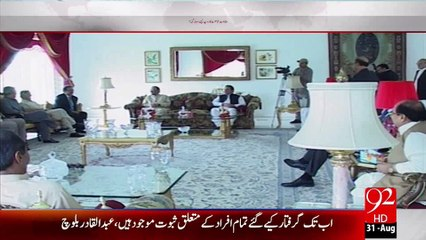 PM Nawaz Sharif repeating 90s politics of victimisation: Ex Presdient Asif Ali Zardari