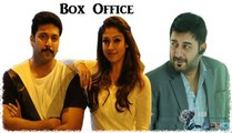 Thani Oruvan stands a top!!! - Box Office  | 123 Cine news | Tamil Cinema