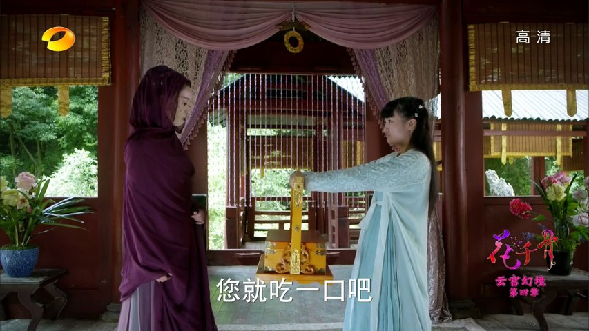 花千骨 第54集 The Journey of Flower EP54- 【超清1080P无删减版】