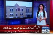 Why ECP members not resigning -- Check out perks & privileges of ECP members