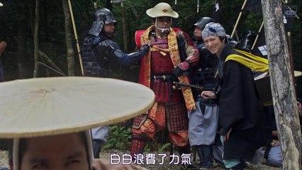 一路 第5集 Ichiro Ep5