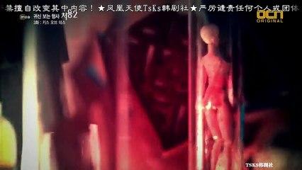 看見鬼的刑警處容2 第3集 Cheo Yong 2 Ep3 Part 1