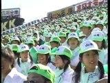 チアガール 2007夏の全国高校野球 山商チアリーダー