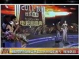 NICKY WU VS. LIU SHI SHI