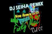 04.Funky MixZz[DJ So Funky Man]_dj-veasna remix
