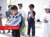 أنشودة المهن الطابور الصباحي مدارس النجاح الأهلية بتريم   اليمن