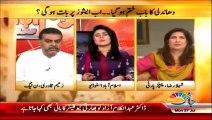 Tumhara Level Hi Kya Hai - Zaeem Qadri asks Faisal Javed replies