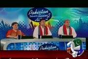 Hum Sab Umeed Say Hain Full Geo News Show September 1, 2015