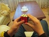 Rubiks Cube finger shortcuts