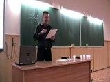 Cristian IFTODE- Filosofia ca Mod de Viata, 4