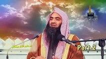 Gunah Kabeera: By Shaikh Tauseef-ur-Rahman: Part 2: 1/2