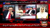 Please Arrest Some PMLN Ministers As Well - PMLN Saira Afzal Appeals to Army -