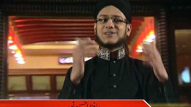 Ay  Mehfil Karman  Wali ay Subhan Allah Subhan Allah    Hafiz Ahsan Noor   