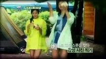 Park shin hye cute collection 2015, Park shin hye funny face, Park shin hye free style 2015