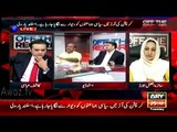 Please Arrest Corrupt PMLN Ministers As Well - Nadeem Afzal Chan