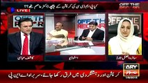 PML N k bi do ministers army arrest kr laye : PML Saira Afzal