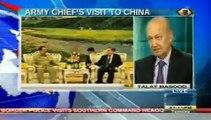 Pakistan's Army Chief General Raheel Sharif Visit To China Latest Updates Today January 27, 2015