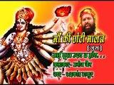 "Maa Suraj Uday Na Hoye   Hindi Devotional Song ""Maa Durga"" Navratri Special Video   Rudrakant Thakur  Suman Audio   Anmol Bhajan"