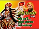 "Maiya Durga Hai   Hindi Devotional Song ""Maa Durga"" Navratri Special Video   Rudrakant Thakur  Suman Audio   Anmol Bhajan"