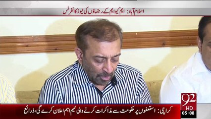 Breaking News: MQM announced to finish talks with government.