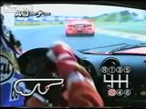 1996 JGTC McLaren F1 GTR at old FUJI SPEEDWAY in Japan