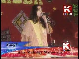 Alay Munhja Maroara - Humera Channa OC