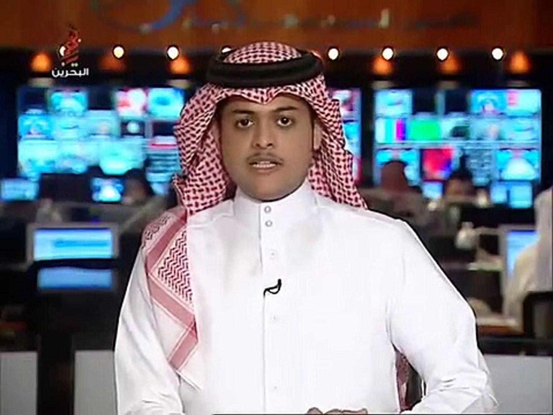 نشرة الاخبار من تلفزيون البحرين ٦ ابريل ٢٠١١