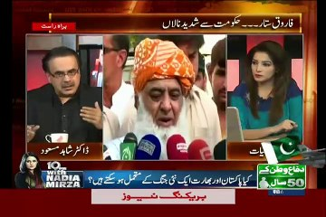 Live With Dr Shahid Masood - 3rd September 2015