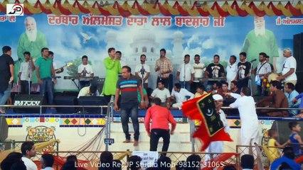 Door Door Rehnda   Bapu Lal Badshah Ji Mela 2015   Feroz Khan   Nakodar Mela 2015   Live Program